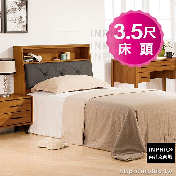 INPHIC-Upton-3.5尺床頭_uVGE