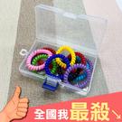 首飾 項鍊 藍扣 耳塞 藥盒 手工藝 螺絲 戒指 透明 正方形 塑料小收納盒【G019】米菈生活館