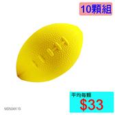 【醫康生活家】黃色握力球-橄欖型(PVC材質)-10顆組