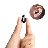 新科隱形藍芽耳機男女無線迷你超小掛耳式運動開車不充電的單入耳塞微型超長待機  魔法鞋櫃