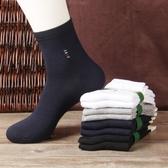 男士襪 【8雙】純棉秋冬款中筒商務防臭男士全棉襪純色保暖加厚男襪【八折搶購】