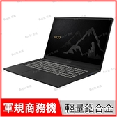 微星 msi Summit B15 A11M-002TW 商務筆電【15.6 FHD/i5-1135G7/8G/Iris Xe/512G SSD/Buy3c奇展】