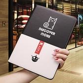 蘋果ipad air2保護套mini2/4硅膠軟殼新ipad平板5卡通pro 9.7網紅