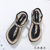 現貨BX   韓版百搭平底夾趾坡跟厚底涼鞋