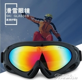滑雪鏡-兒童滑雪鏡親子款男女成人通用可調節防風防霧偏光鏡防強光紫外線 提拉米蘇
