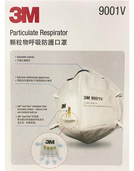 現貨【單片出售】3M 顆粒物呼吸防護口罩 9001V 耳掛式