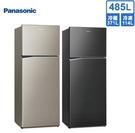 【送基本安裝】Panasonic國際牌 ECONAVI 485公升雙門冰箱NR-B480TV-S1/A(星耀金/星耀黑) 買再退貨物稅