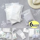 霧面 防水 夾鏈袋 收納袋 束口袋 拉鏈袋 防塵袋 旅行 包裝袋 鞋袋 旅行衣物收納袋【RB493】