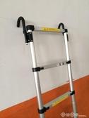 折疊梯 升降鋁合金人字梯子家用便攜竹節伸縮梯多功能工程折疊閣樓帶鉤梯 西城故事