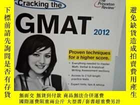 二手書博民逛書店實拍罕見;Cracking the GMAT 2012Y1538