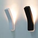 超實惠 米蘭名師設計 幾何美學【力量】壁燈 燈飾燈具過道燈