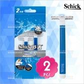 schick舒適牌-一般型防滑輕便刀刮鬍刀(2入)[34026]