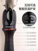 捲髮器美髮蛋卷電卷棒理髮店專用卷髮棒大卷兩用空氣劉海女不傷髮負離子220V