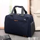 旅行包大容量手提旅行包女男側背短途旅游包出差行李包韓潮旅行袋健身包 愛丫愛丫