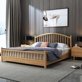 實木床 北歐日式實木床1.5m1.8米雙人主臥室床現代新中式簡約家具