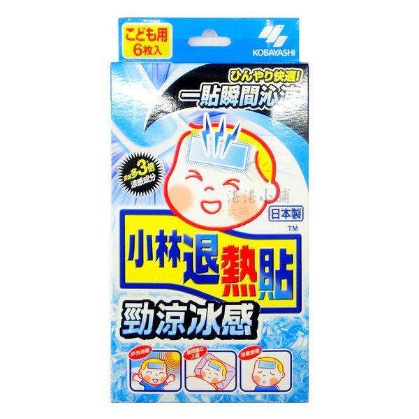 小林退熱貼 勁涼冰感 兒童用 6入裝 日本製