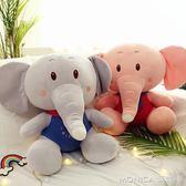 大象安撫抱枕頭毛絨玩具公仔玩偶寶寶睡覺陪睡布娃娃生日 莫妮卡小屋 IGO