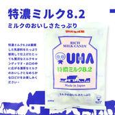 日本 UHA 味覺糖 特濃牛奶糖 220g【櫻桃飾品】【28423】