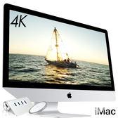 【現貨】Apple iMac 21.5 4K i3四核3.6G/20G/1T(外接)+240SSD(MRT32TA/A)送USB HUB+無線充電