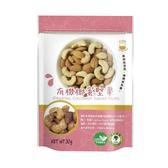 新多維多 有機椰蜜堅果 (30g/包)【杏一】(限量-售完為止)
