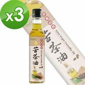 【樸優樂活】冷壓初榨苦茶油(250ml/瓶)x3件組
