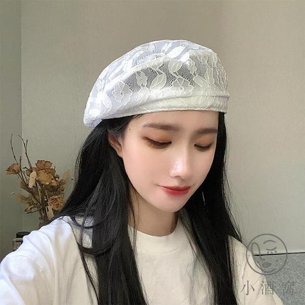 日系時尚透氣百搭蕾絲貝雷帽子女街頭潮蓓蕾畫家帽【小酒窩服飾】