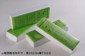 傳統脫毛貼布~配合蜜蠟除毛脫毛時使用~每箱10包(每包100片)