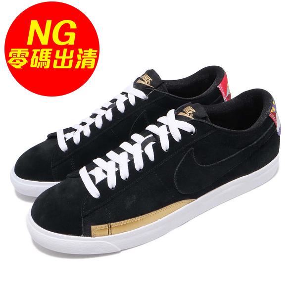 【US9-NG出清】Nike 休閒鞋 Blazer Low LE 黑 左鞋標錯誤 CNY 中國新年 男鞋 【ACS】