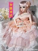 依甜芭比大號60厘米cm洋娃娃套裝仿真女孩公主玩具超大禮盒單個布 漾美眉韓衣