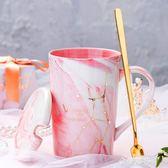 創意水杯ins北歐可愛女學生簡約陶瓷杯子帶蓋勺咖啡杯情侶馬克杯 金曼麗莎