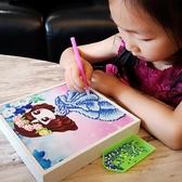 兒童鑽石畫貼畫玩具