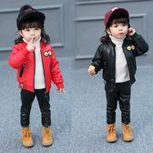 女童秋冬款外套女寶寶新款韓版加絨1-3歲嬰兒童夾克小女孩皮衣潮 CY潮流站
