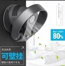 現貨110v 日本sk無葉風扇台式電風扇壁掛式無扇葉風扇落地搖頭家用超靜音 3C優購