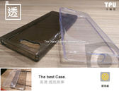 【高品清水套】for三星 N910u Note4 TPU矽膠皮套手機套手機殼保護套背蓋套果凍套