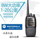 對講機 拉大功率對講手持機迷你戶外機民用大機8W無線對講機G68 潮先生