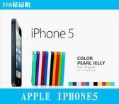 E68精品館 MERCURY GOOSPERY IPHONE 5S/IPHONE 5 矽膠套 保護套 軟殼 手機套 粉彩 手機殼 珠光 果凍套