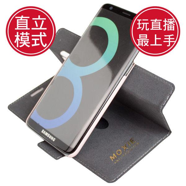 Moxie X-Shell 360° Samsung S8Plus / 摩新360度旋轉S8Plus防電磁波手機套 髮絲紋 瑰金色
