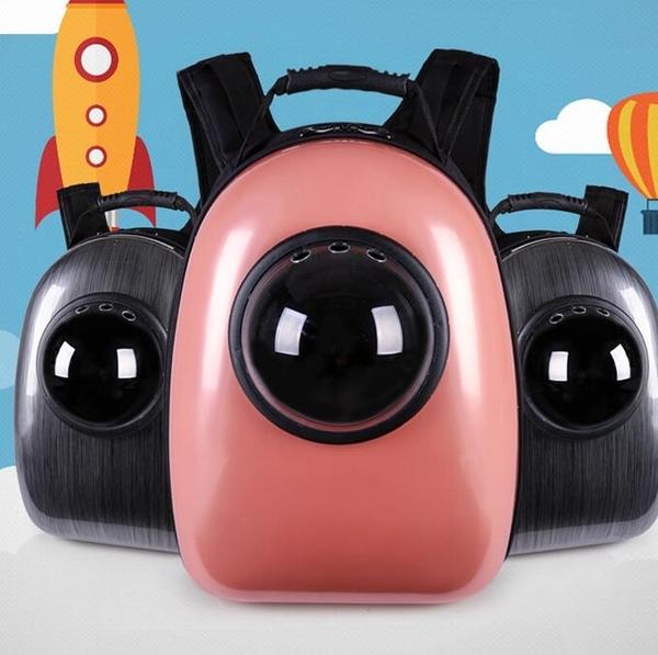 寵物外出包 貓包狗包寵物外出包貓咪外出便捷背包太空艙寵物包狗狗背包【限時八五折鉅惠】