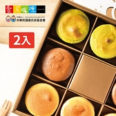 【愛不囉嗦母親節蛋糕】久久津 道南乳酪 - 綜合8入/2盒組 ( 免運出貨 )