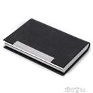 韓國男式商務加厚大容量名片夾辦公簡約女士創意名片盒訂製LOGO 【618特惠】