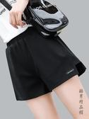運動短褲女寬鬆夏季學生大碼黑色高腰顯瘦闊腿休閒百搭A字跑步褲CY 酷男精品館