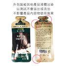 (NG商品) 韓國 2合1一分鐘隨手染(包) #7號黑褐色