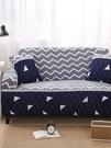 沙發套全包全蓋沙發罩四季沙發墊現代簡約坐墊夏季能通用型布藝