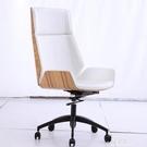 會議椅高背辦公椅電腦椅家用真皮老板椅旋轉椅書房椅升降椅大班椅【易家樂】