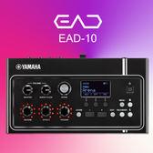 小叮噹的店- YAMAHA 山葉 EAD-10 傳統鼓擴張音源機