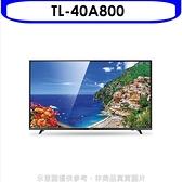奇美【TL-40A800】40吋電視