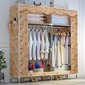 簡易衣櫃家用臥室布衣櫃加粗加固出租房用現代簡約鋼管收納掛櫃子 西城故事