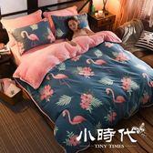 被套-珊瑚絨被套單件水洗棉加絨單人學生宿舍雙人法萊絨被罩1.52.0米床