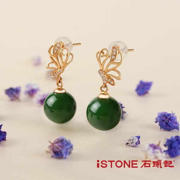 18k玫瑰金耳環 和田碧玉 璀璨舞蝶(唯一精品) 石頭記