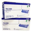 【二支組合】Brother TN-2380 原廠高容量黑色碳粉匣 HL-L2320D L2365DW L2540DWL2700D L2740DW